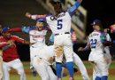 República Dominicana elimina a Puerto Rico de la Serie del Caribe