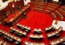 Perú en el limbo político: Congreso no logra acuerdo para sustituir al presidente interino
